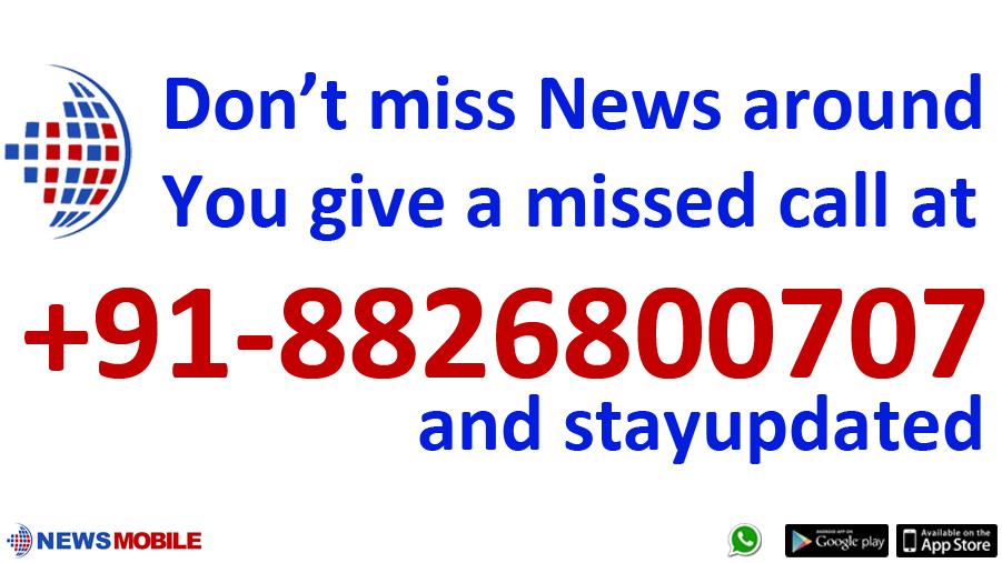 how to call mumbai mobile number