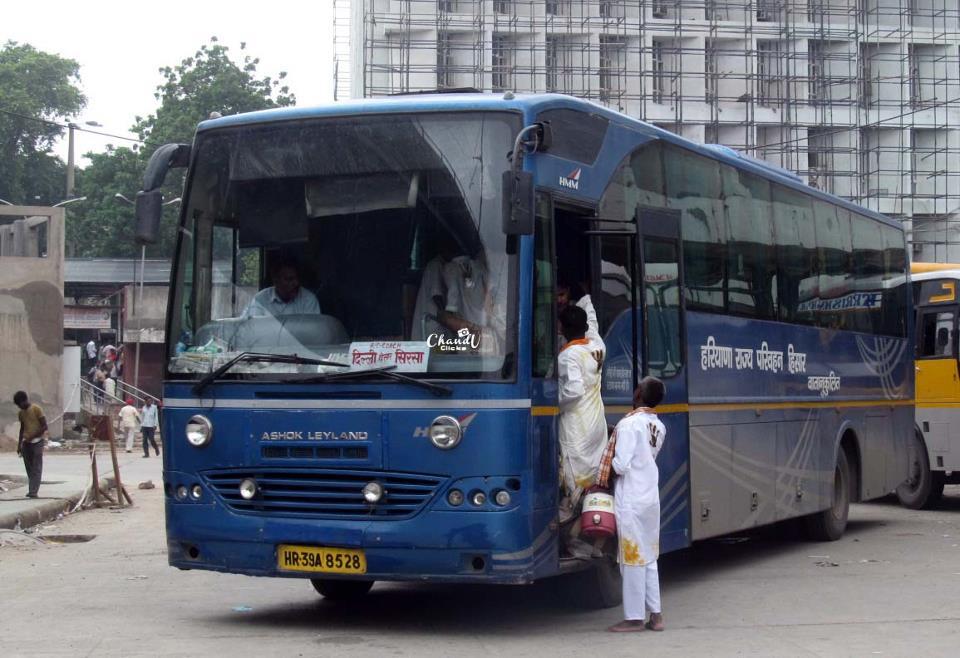 Kurukshetra, State Bank of India., Krishan Lal Panwar, cashless transactions, e-ticketing system, Haryana Transport Department,