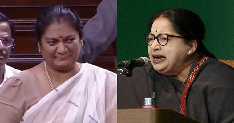 Rajya Sabha , J Jayalalithaa., CBI probe, Supreme Court , AIADMK, Sasikala Pushpa,