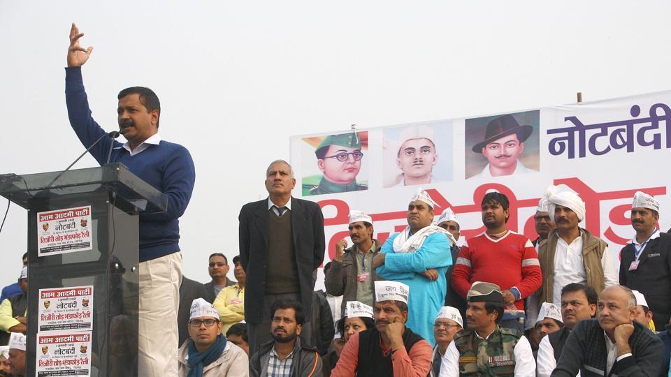 Manish Sisodia, Aam Aadmi Party,, Narendra Modi, Arvind Kejriwal, demonetisation,