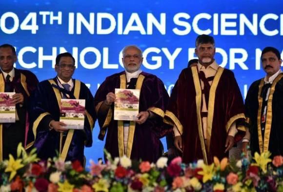 Indian Science Congress, Narendra Modi, disruptive technologies,