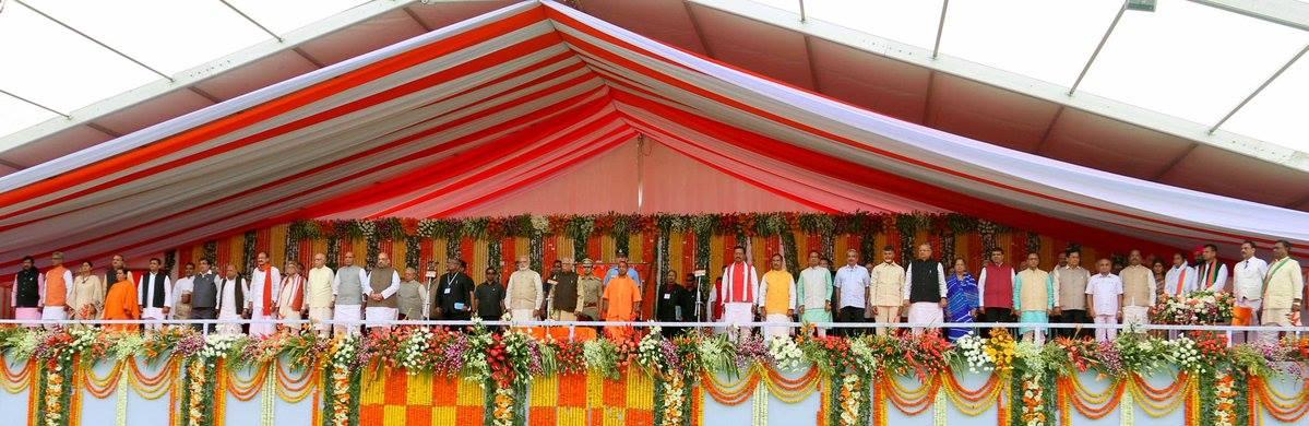 21st Chief Minister of Uttar Pradesh, Chief Minister, Uttar Pradesh, Yogi Adityanath, 47-member cabinet, Keshav Prasad Maurya, Dinesh Sharma, BJP, Lucknow, Prime Minister, Narendra Modi