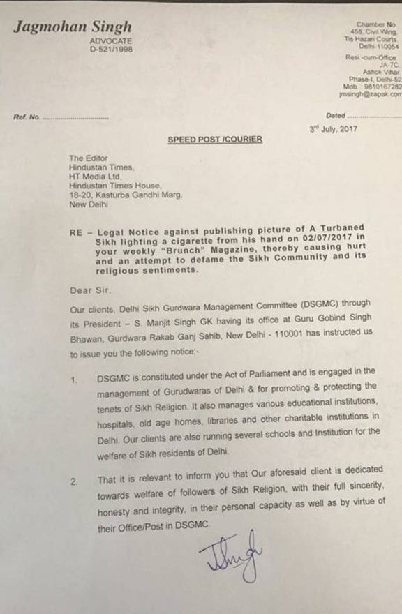 The legal notice sent by DSGMC to Hindustan Times
