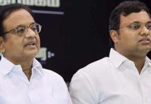 P. Chidambaram, prejudice, son, Karti Chidambaram, Bharatiya Janata Party, BJP, Politics, NewsMobile, Mobile News, India