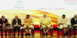 PM Modi, dedicates, ONGC, Deendayal Urja Bhavan, nation, Narendra Modi, Dharmendra Pradhan, Ministry of Petroleum, NewsMobile, Mobile News, India