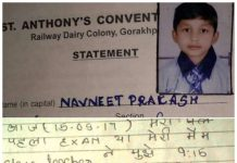 Class V, student, suicide, teacher, Gorakhpur, Uttar Pradesh, India, NewsMobile, Mobile News