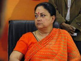 Rajasthan, controversy, anti media, ordinance, protests, Chief Minister, Vasundhara Raje, Congress, Vice President, Rahul Gandhi, Politics, NewsMobile, Mobile News