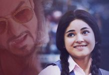 Secret Superstar, Heartwarming, Honest, Story, Aspirations, Relationships, Movie, Movie Review, Review, Weekend Review, Friday, NewsMobile, Mobile News, Bhavna Kant, India, Entertainment