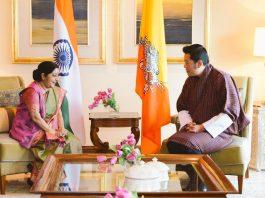 Bhutan, King, Bhutan King, Visit, India, NewsMobile