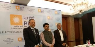 REC, announce, financial result, half year, Power Buzz, NewsMobile, Mobile News, India