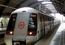 University, Metro, Delhi Metro, South Campus, North Campus, NewsMobile, CityScape